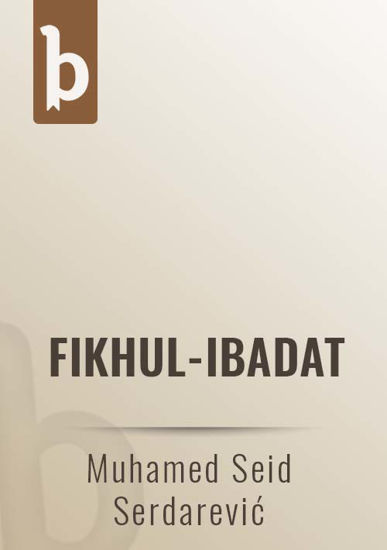 Slika Fikhul-ibadat