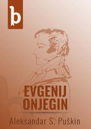 Evgenij Onjegin