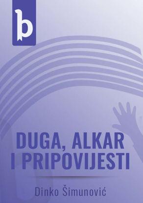 Duga, Alkar i pripovijesti