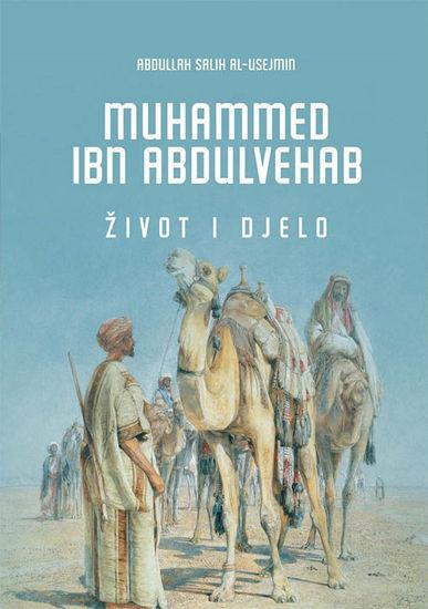 Muhammed ibn Abdulvehab: Život i djelo